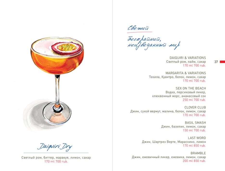 Cocktail Menu. 36-37 pages