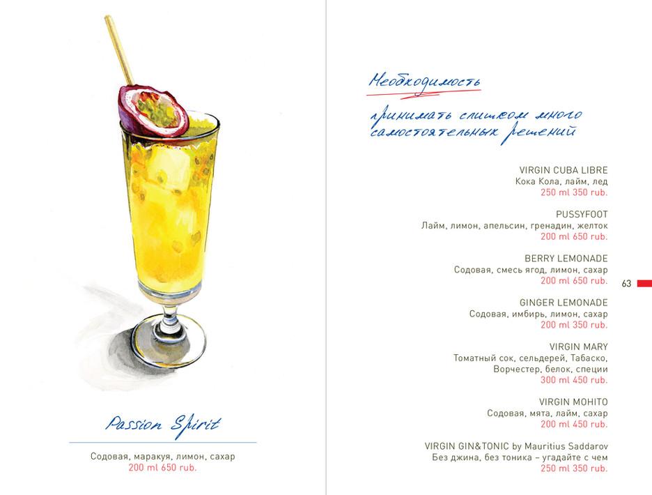 Cocktail Menu. 62-63 pages
