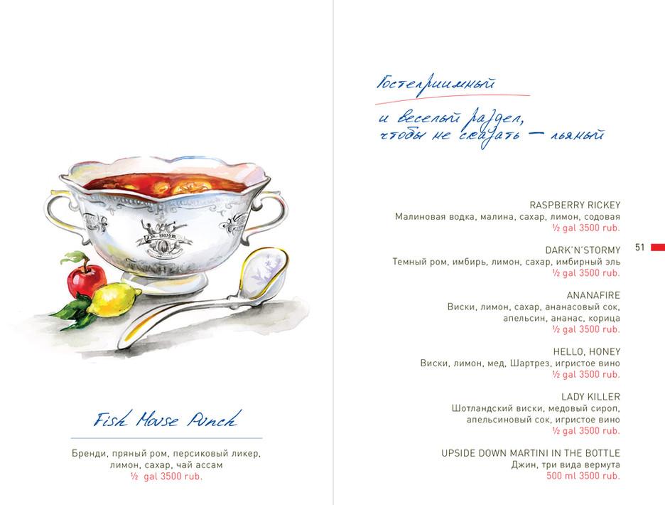 Cocktail Menu. 50-51 pages