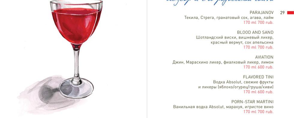 Cocktail Menu. 28-29 pages