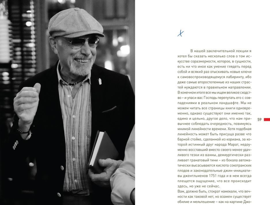 Cocktail Menu. 58-59 pages