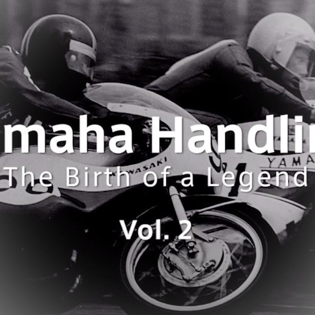 yamaha-handling_pv