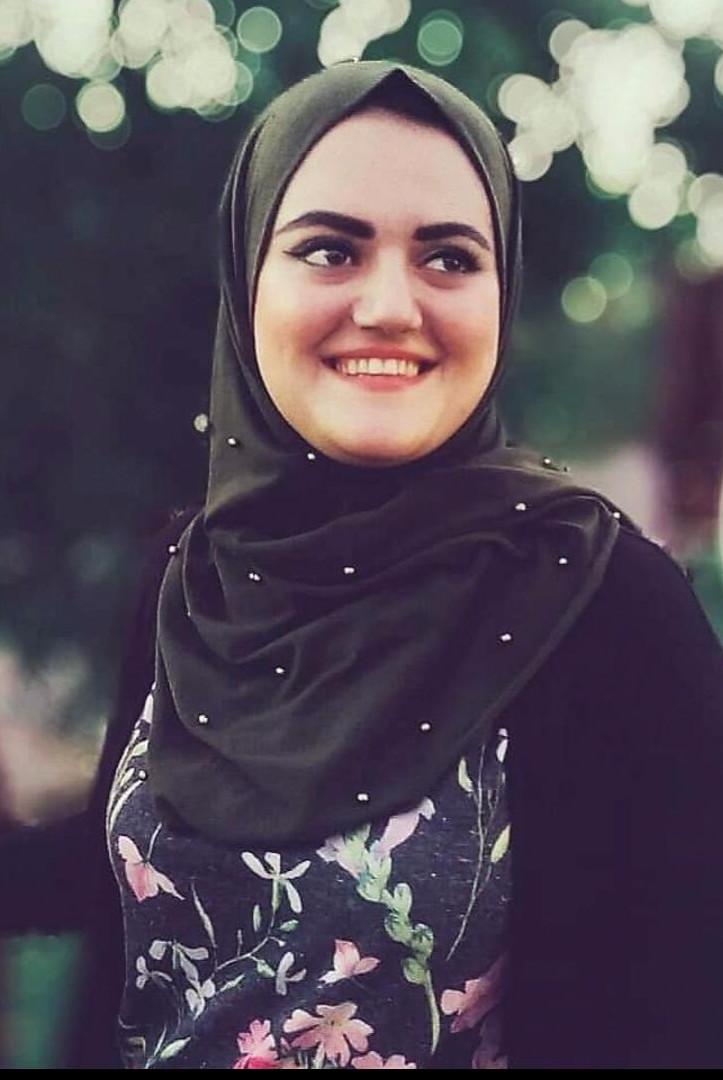 Ms Israa - Primary Arabic