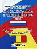 Lb romana ptr rusii.jpg