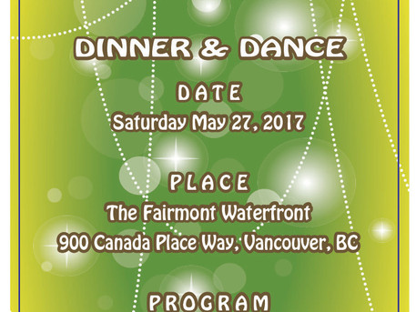 Chinese Canadian Medical Society (BC) to host 32nd annual Dinner and Dance