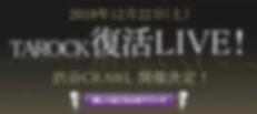 スクリーンショット 2018-11-18 14.08.01.png