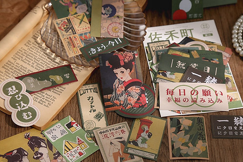 Green Japanese Theme Stickers Pack