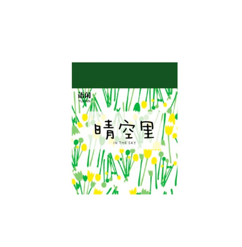 small paper ephemera booklet
