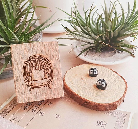 ElsieWithLove - Rattan Series Egg Chair Rubber Stamp