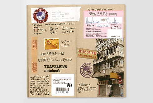 Traveler's Notebook 014 Kraft Paper Refill, Regular Size