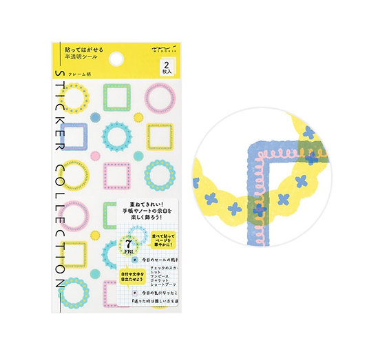 Midori Planner stickers Frames