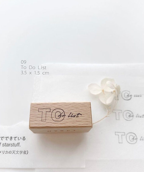 NYRET To Do List Rubber Stamp