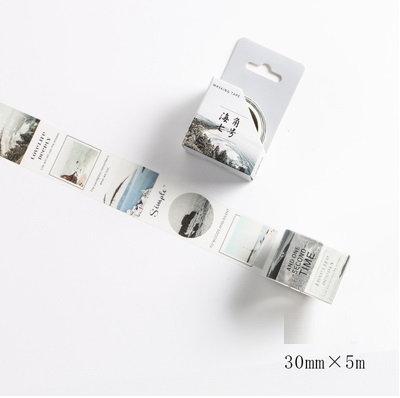 Seaside Quotes Washi Tape / Masking Tape