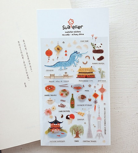 Suatelier Stickers - Ni Hao, China No.1087