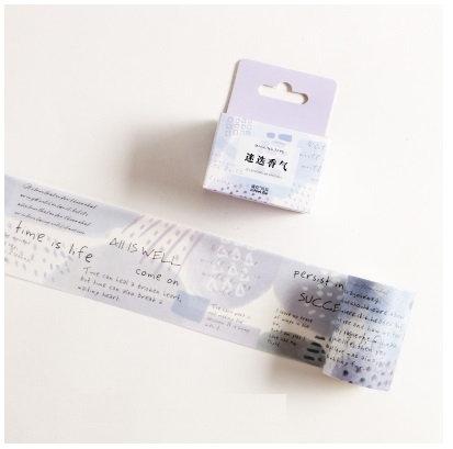 Purple Words Wide Washi Tape / Masking Tape