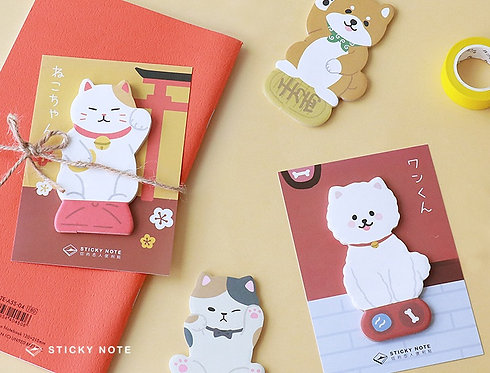 Cute Cats and Dogs Sticky Notes / Post it Notes Series