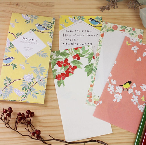 emily burningham memo pad