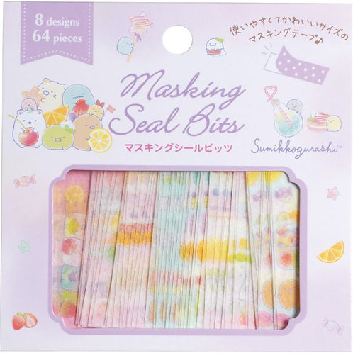 San X Sumikko Gurashi Masking Seal Bits - Fruits Galore