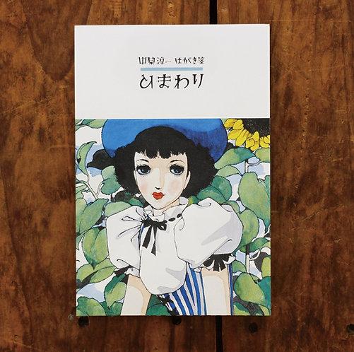 junichi nakahara postcards