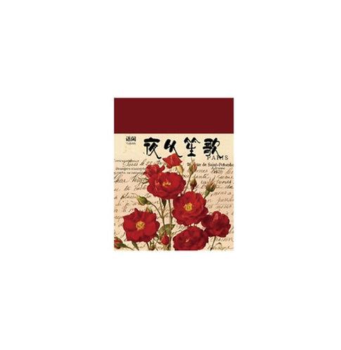 plants parchment paper booklet