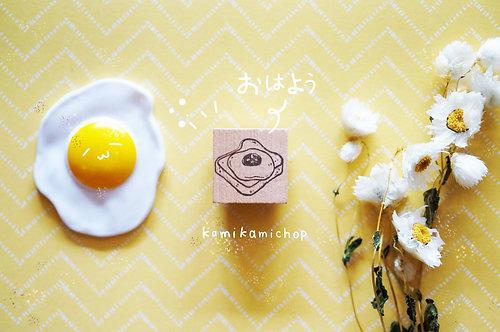 Kami Kami Chop Rubber Stamp - Tamago Toast