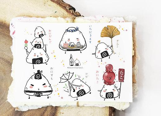 Black Milk Project Mini Stickers - Onigiri
