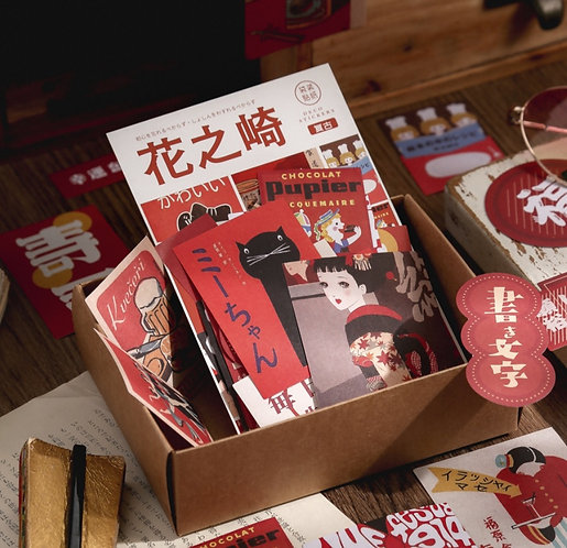Red Japanese Theme Stickers Pack