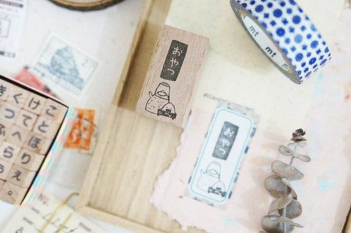 Black Milk Project rubber stamp oyatsu