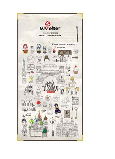 suatelier stickers, moscow, russia, travel stickers