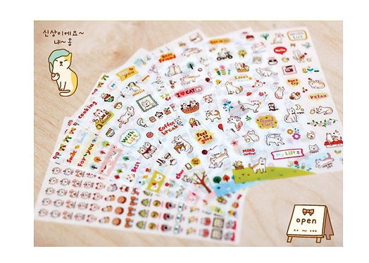 I Love Cats Sticker Sheets Set