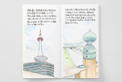 Traveler's Notebook 027 Watercolor Paper Refill, Regular Size