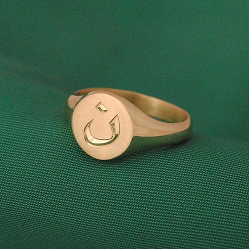 Signet Ring / Hand Engraved