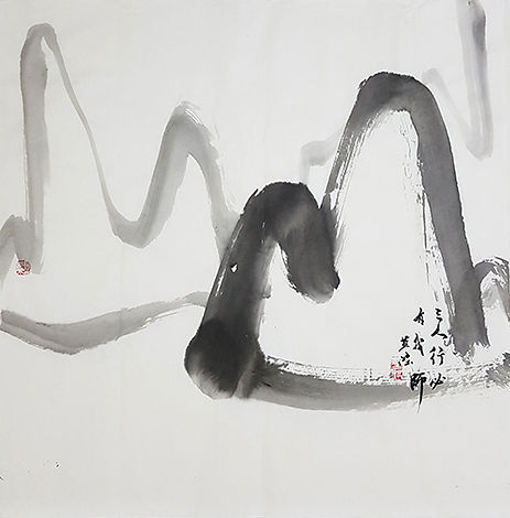 tee ying jie chinese calligraphy fine arts painting
