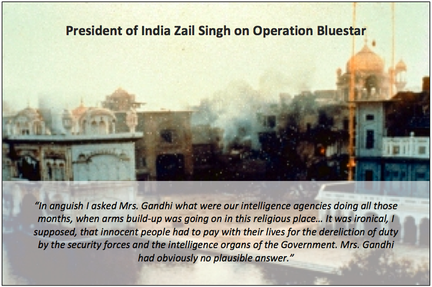 Former President of India Zail Singh on