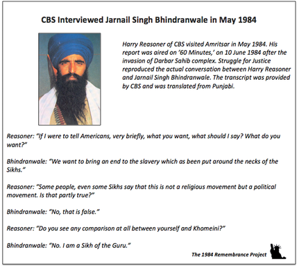 CBS Interviewed Jarnail Singh Bhindranwa