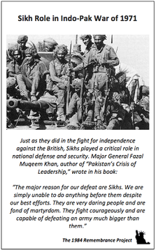 Sikh Role in Indo-Pak War of 1971.png
