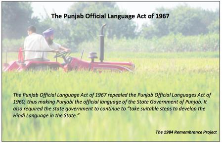 Punjab Official Language Act of 1967.png