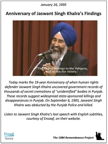 19 years ago today, Jaswant Singh Khalra