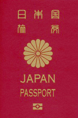 Japanese Passport with Chrysanthemum, national flower of Japan.