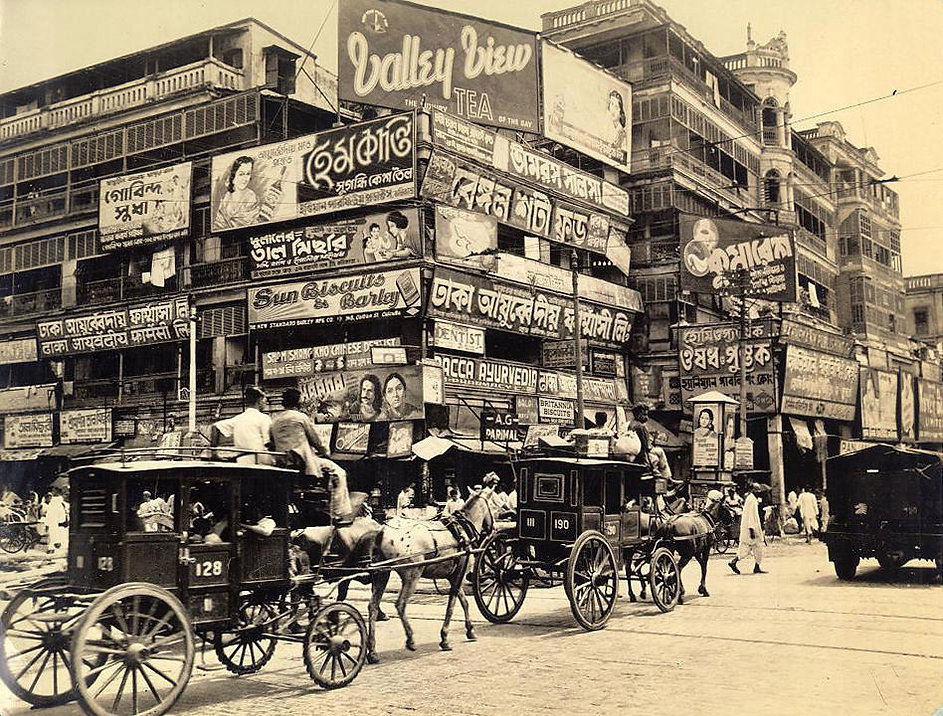 Harrison Street in Calcutta, India. (Photo: Clyde Waddell via Good Free Photos)