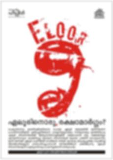 Design & People poster for Eloor