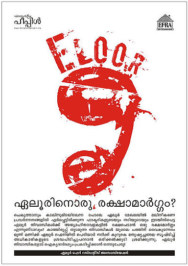 Design & People poster for Eloor