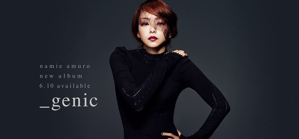 Namie Amuro 'IT' a co-write by Raphaella is out today on the _Genic album
