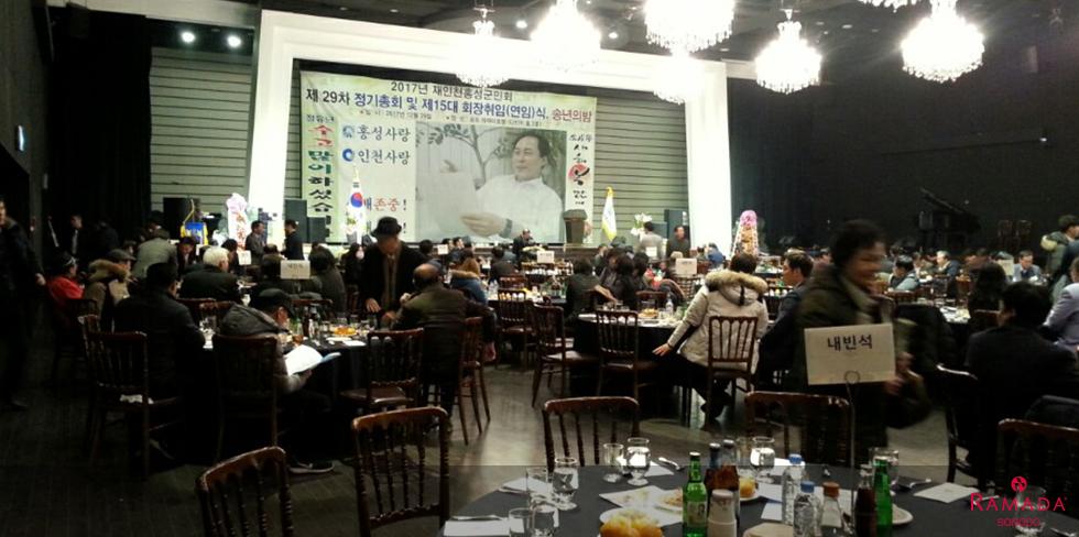 2017.12 (다빈치홀) 재인천홍성군민회 송년의밤
