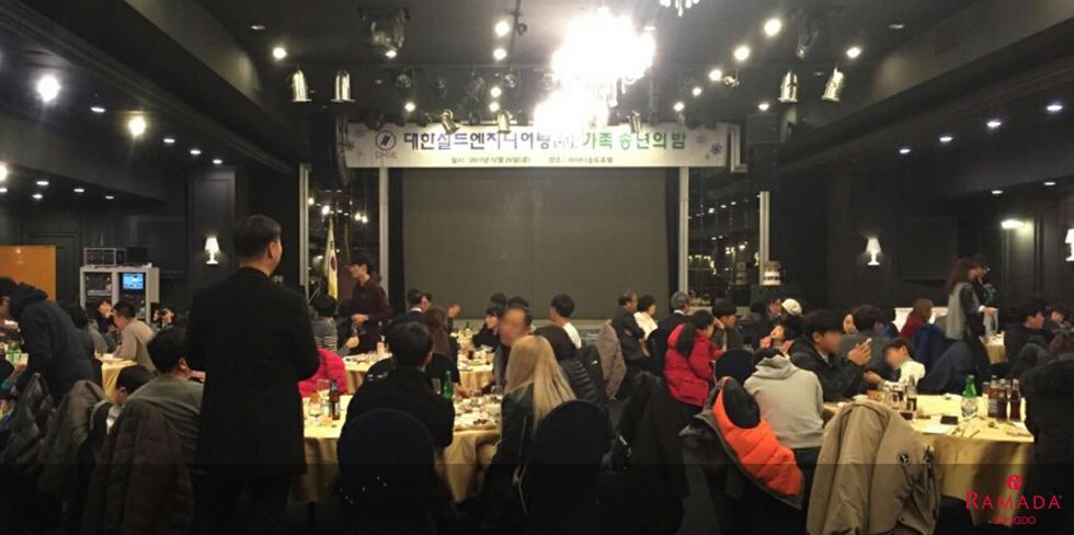 2017.12 (르느와르홀) 대한실드엔지니어링 송년회