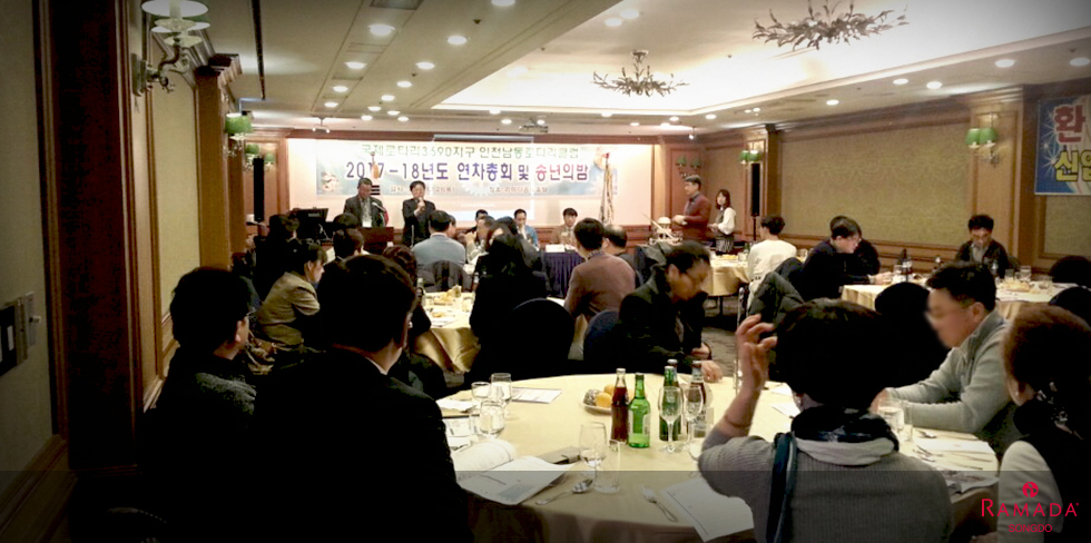 2017.12 (고흐홀) 인천남동로타리클럽 송년회