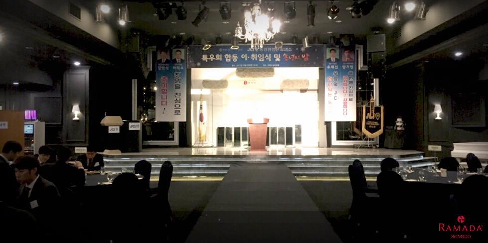 2017.12 (르느와르홀) 동인천천년회의소 취임식 송년회