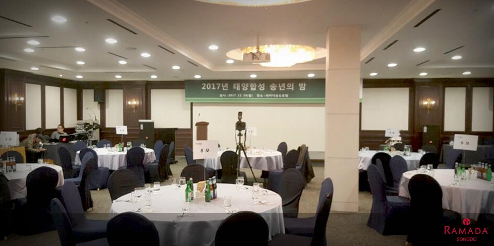 2017.12 (램브란트홀) 태양합성 송년회