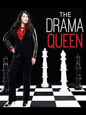 Drama Queen logo.png