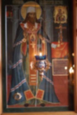 храм святого праведного Иоанна Кронштадтского в Жулебино Православие
